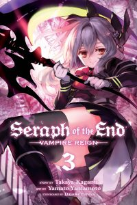 Seraph of the End: Vampire Reign #3 (2014)