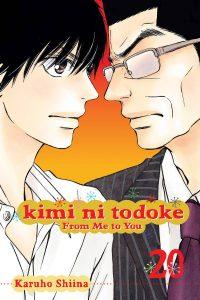 Kimi ni todoke #20 (2014)