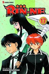 Rin-ne #17 (2015)