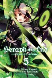 Seraph of the End: Vampire Reign #5 (2015)
