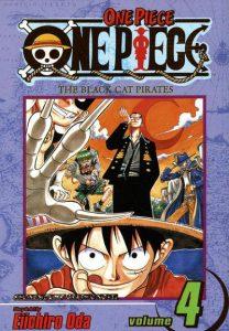 One Piece #4 (2015)