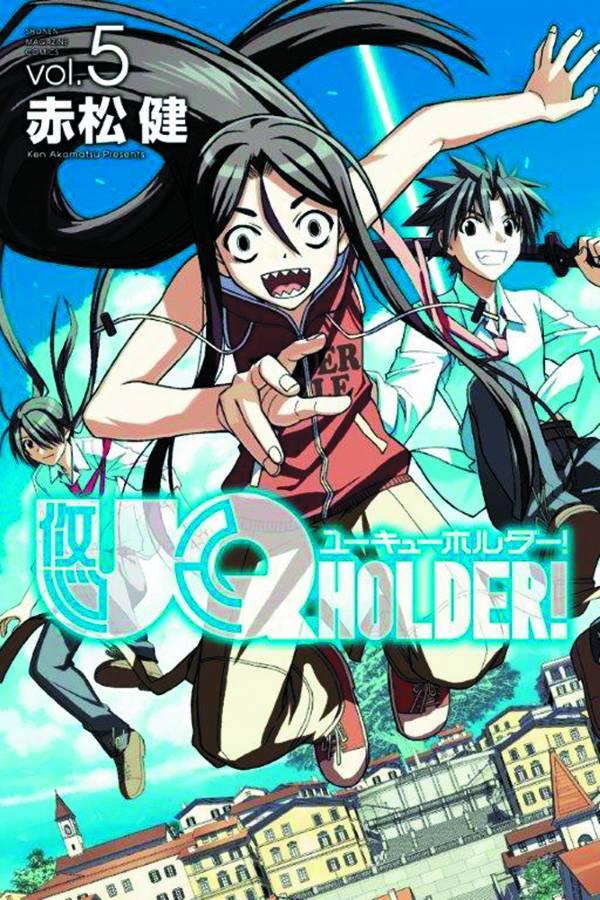 UQ Holder! #5 (2015)