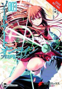 Sword Art Online: Progressive #3 (2015)