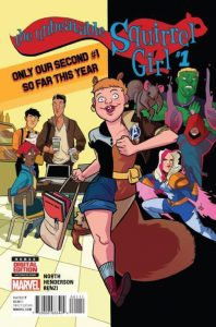 The Unbeatable Squirrel Girl #1 (2015)