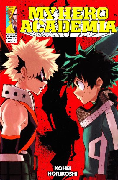 My Hero Academia #2 (2015)