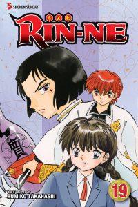 Rin-ne #19 (2015)