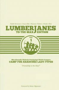 Lumberjanes to the Max Edition #1 (2015)