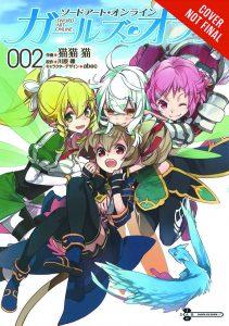 Sword Art Online: Girls' Ops #2 (2016)