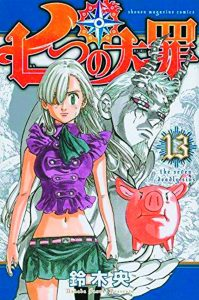 The Seven Deadly Sins #13 (2016)