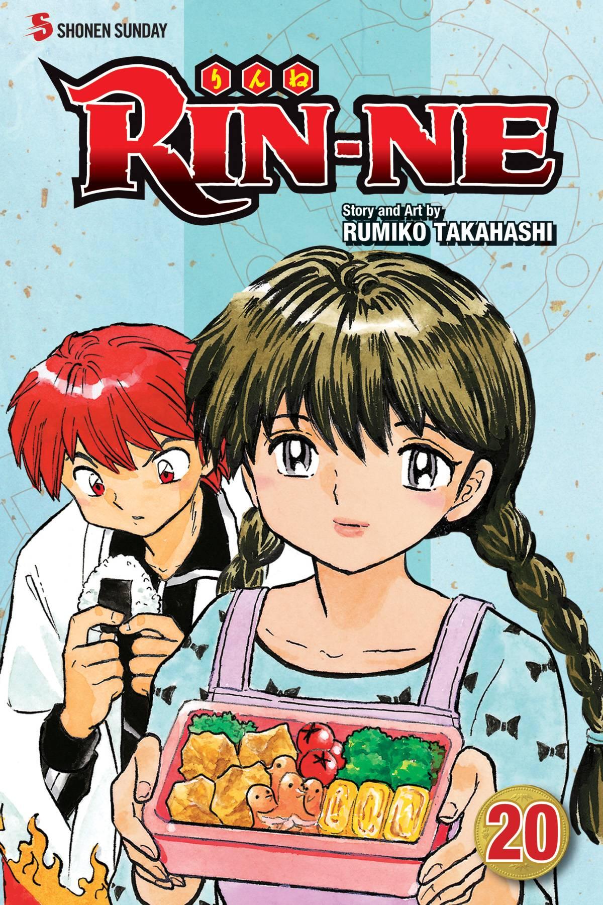 Rin-ne #20 (2016)