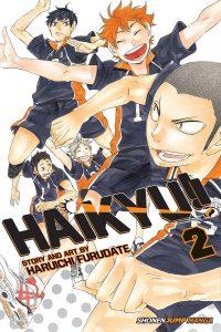 Haikyu!! #2 (2016)
