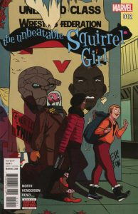 The Unbeatable Squirrel Girl #12 (2016)
