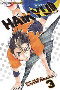Haikyu!! #3 (2016)