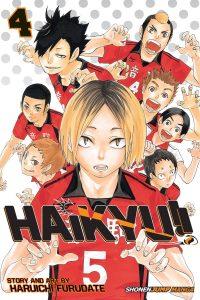 Haikyu!! #4 (2016)