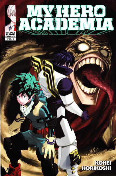My Hero Academia #6 (2016)
