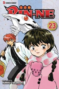 Rin-ne #23 (2017)