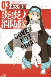 Fire Force #3 (2017)