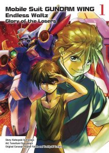 Mobile Suit Gundam Wing: Endless Waltz #1 (2017)