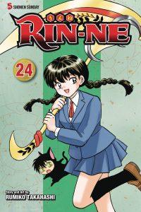 Rin-ne #24 (2017)