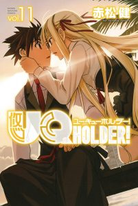 UQ Holder! #11 (2017)