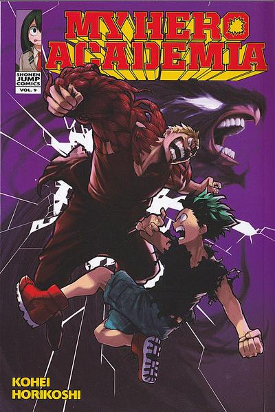 My Hero Academia #9 (2017)