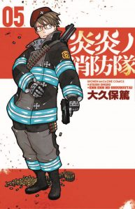 Fire Force #5 (2017)