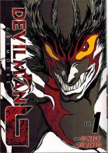 Devilman Grimoire #1 (2017)