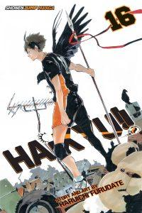 Haikyu!! #16 (2017)