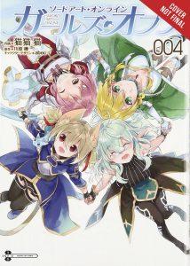 Sword Art Online: Girls' Ops #4 (2017)