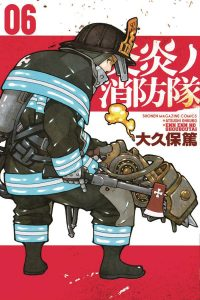 Fire Force #6 (2017)
