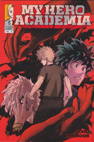 My Hero Academia #10 (2017)