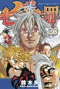The Seven Deadly Sins #23 (2017)