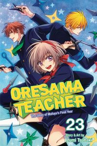 Oresama Teacher #23 (2018)