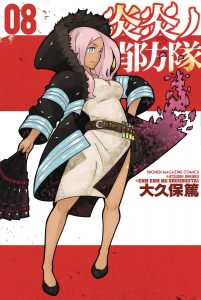 Fire Force #8 (2018)
