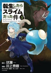 That Time I Got Reincarnated as a Slime #5 (2018)