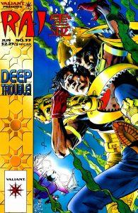 Rai #33 (1995)