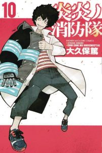 Fire Force #10 (2018)