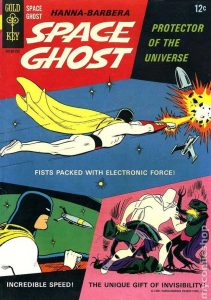 Space Ghost #1 (1967)