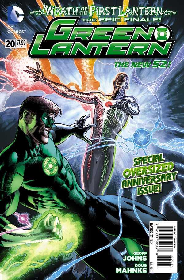 Green Lantern #20 (2013)