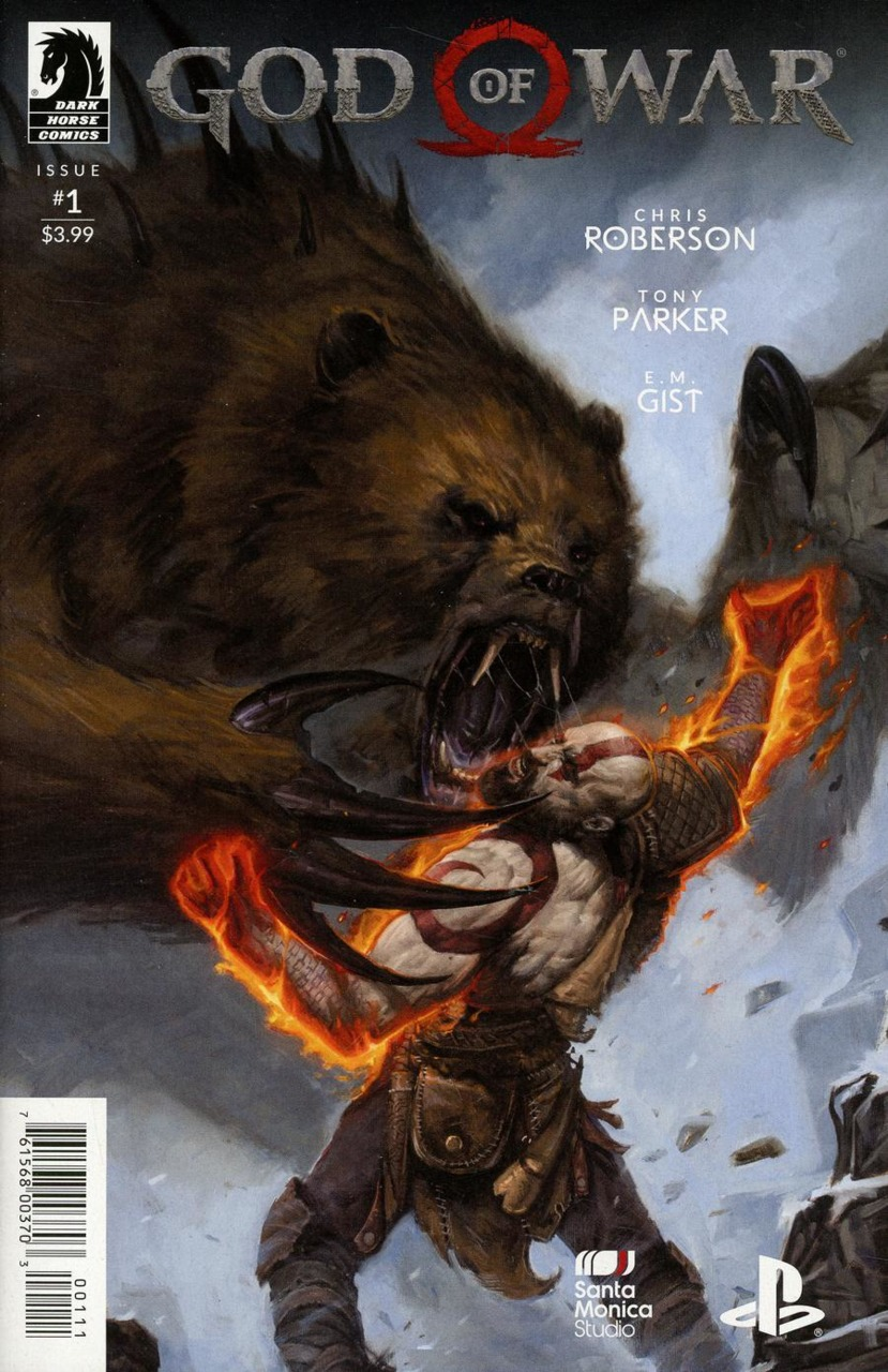 God Of War #1 (2018)