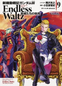 Mobile Suit Gundam Wing: Endless Waltz #10 (2019)