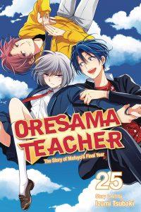 Oresama Teacher #25 (2019)
