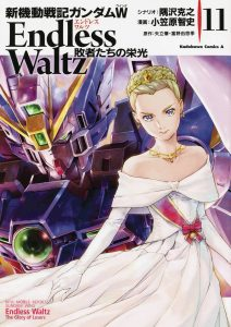 Mobile Suit Gundam Wing: Endless Waltz #11 (2019)