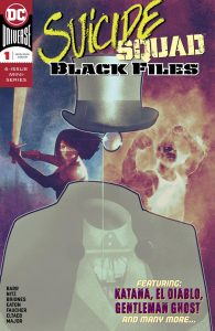 Suicide Squad: Black Files #1 (2018)