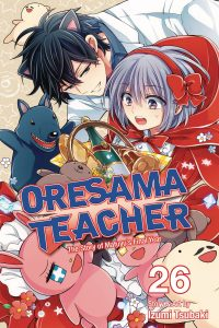 Oresama Teacher #26 (2019)