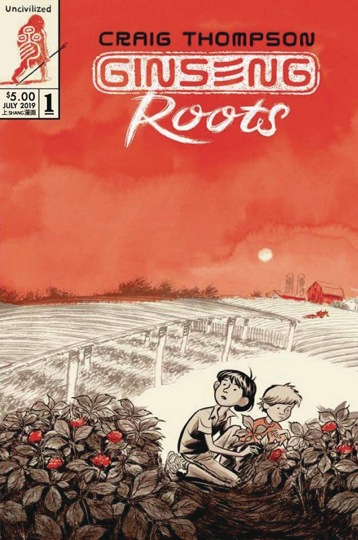 Ginseng Roots #1 (2019)