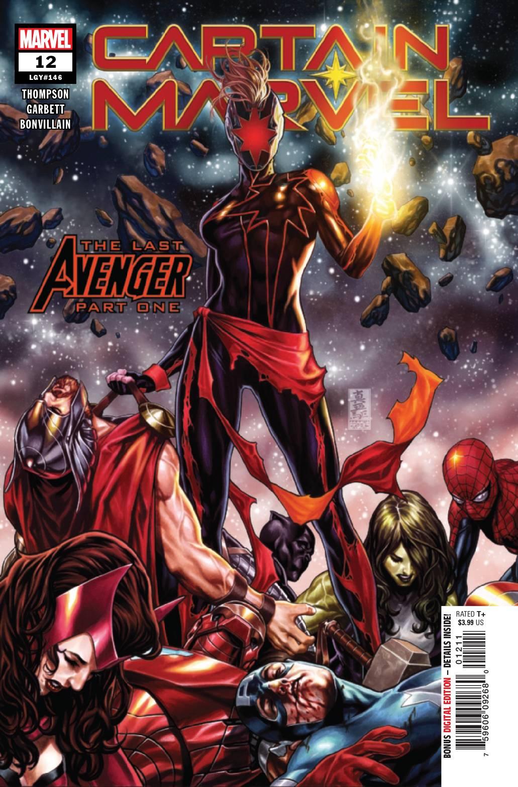 Captain Marvel #12 (2019)