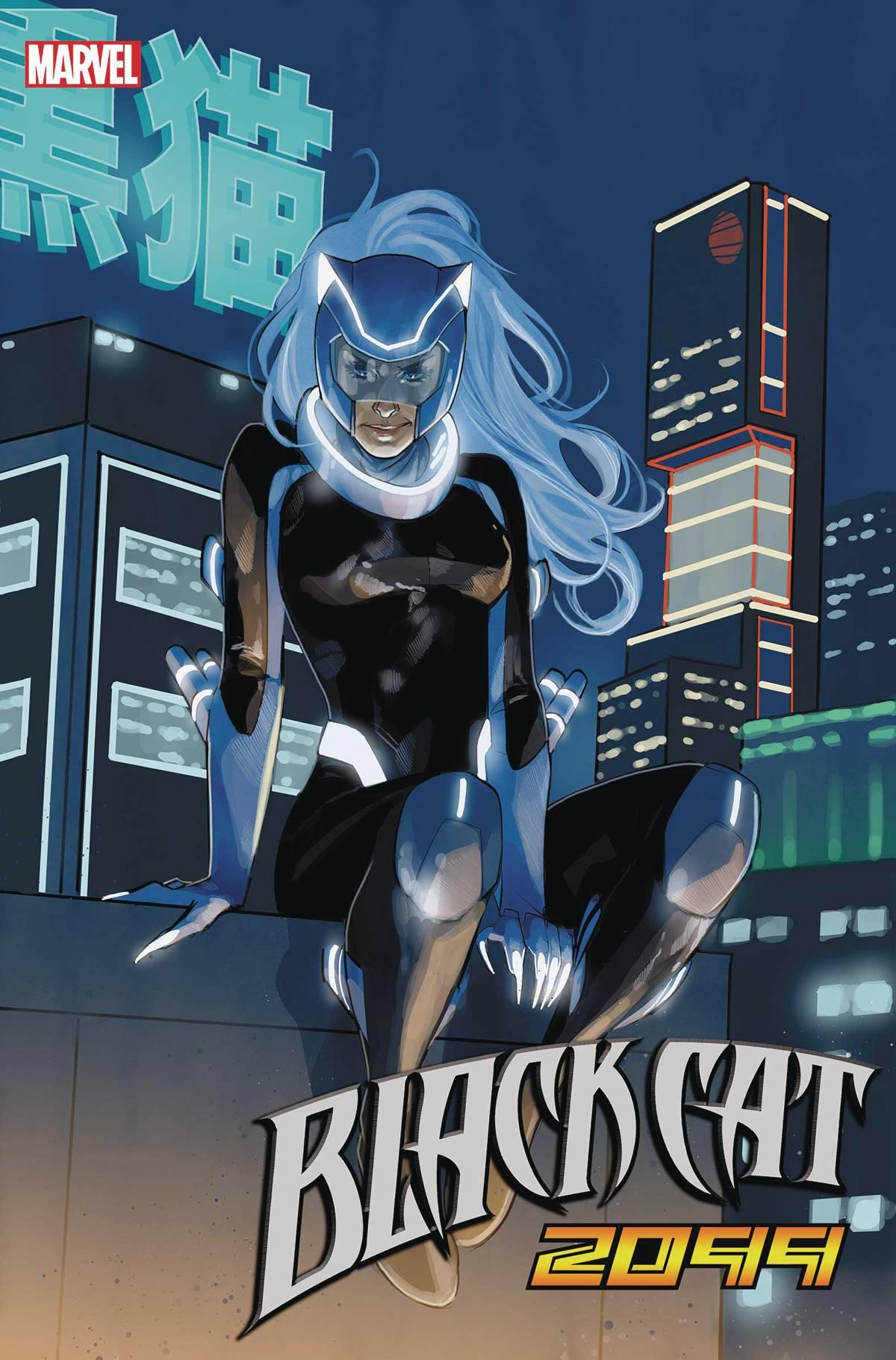 Black Cat #6 (2019)