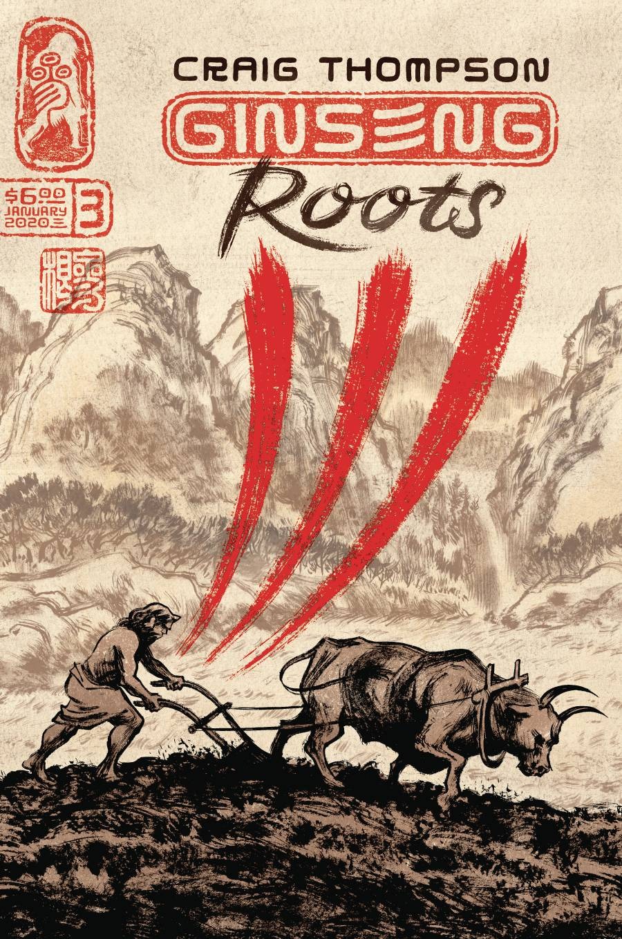 Ginseng Roots #3 (2020)