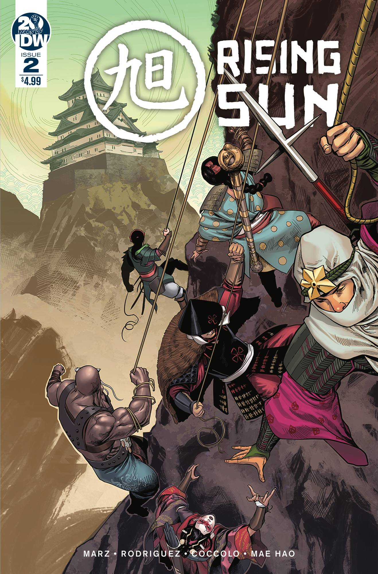 Rising Sun #2 (2020)